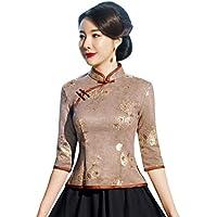 ChangNanJun Suede Chinese Blouse Qipao Shirt Women's Top + Cotton Linen Skirt Set