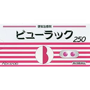 【第2類医薬品】ビューラックA 250錠の関連商品3