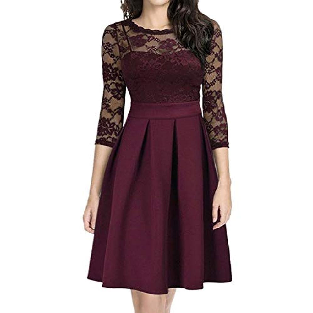 明るくするメイエラロータリーSakuraBest Women Summer Sexy Lace Hollow out Three Quarter Sleeve Patchwork Princess Dress Plus Size