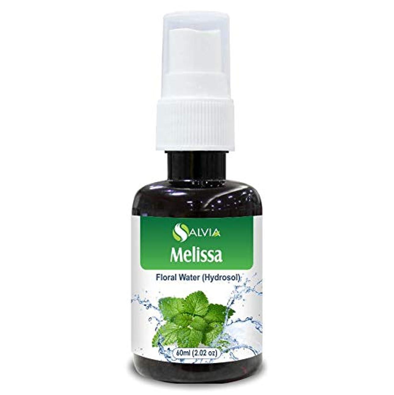 急降下素晴らしい聴くMelissa (Lemon Balm) Floral Water 60ml (Hydrosol) 100% Pure And Natural