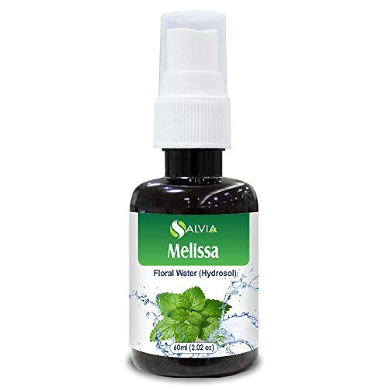 懐疑的急勾配の仕出しますMelissa (Lemon Balm) Floral Water 60ml (Hydrosol) 100% Pure And Natural