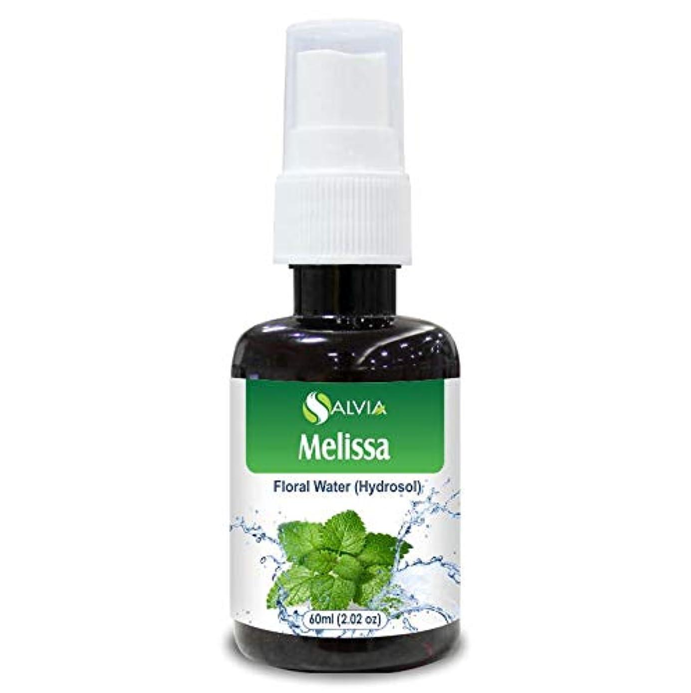 副手錠墓地Melissa (Lemon Balm) Floral Water 60ml (Hydrosol) 100% Pure And Natural