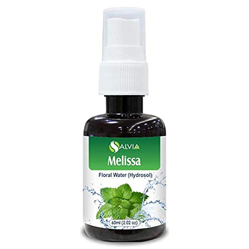 Melissa (Lemon Balm) Floral Water 60ml (Hydrosol) 100% Pure And Natural
