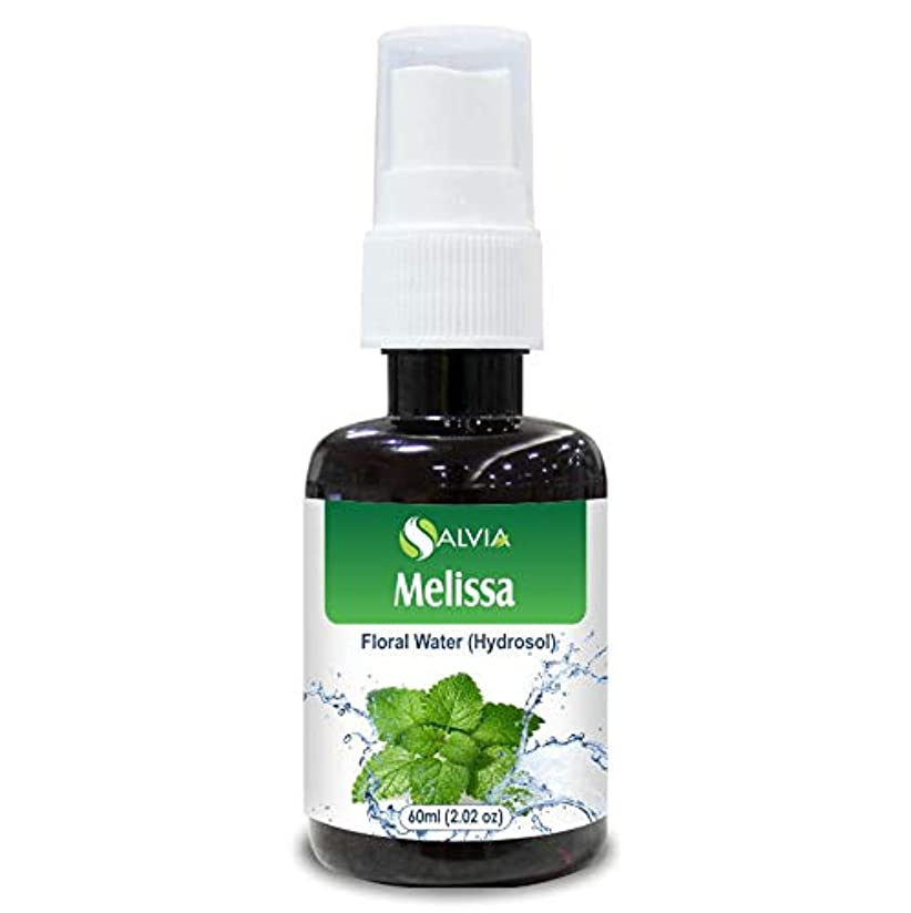 触手黒くするふつうMelissa (Lemon Balm) Floral Water 60ml (Hydrosol) 100% Pure And Natural
