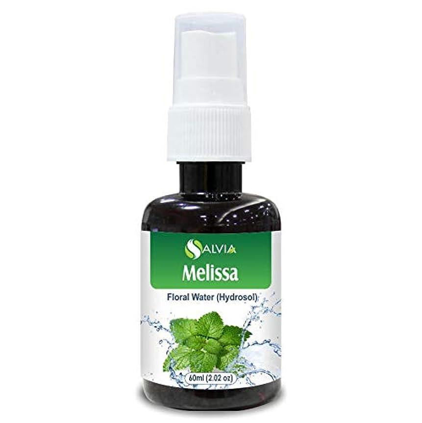 雑草再現する疼痛Melissa (Lemon Balm) Floral Water 60ml (Hydrosol) 100% Pure And Natural