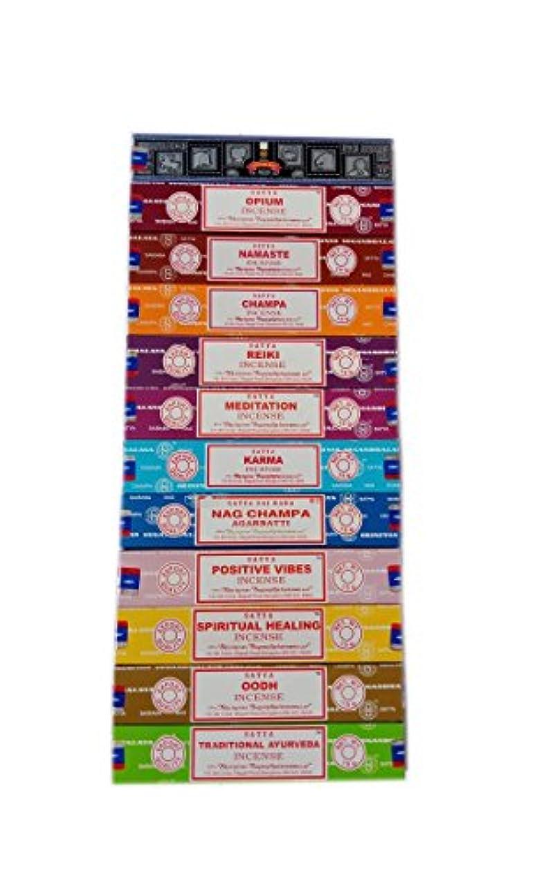 認識努力する更新Satya Incense Set 12 x 15gram含まれるもの:ナグ、スーパーヒット、ウード、ポジティブバイブ、ナマステ、チャンパ、アヘン、レイキ、スピリチュアルヒーリング、カルマ、伝統的なアーユルヴェーダ、瞑想パック
