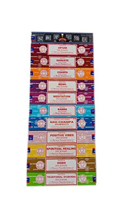Satya Incense Set 12 x 15gram含まれるもの:ナグ、スーパーヒット、ウード、ポジティブバイブ、ナマステ、チャンパ、アヘン、レイキ、スピリチュアルヒーリング、カルマ、伝統的なアーユルヴェーダ、瞑想パック