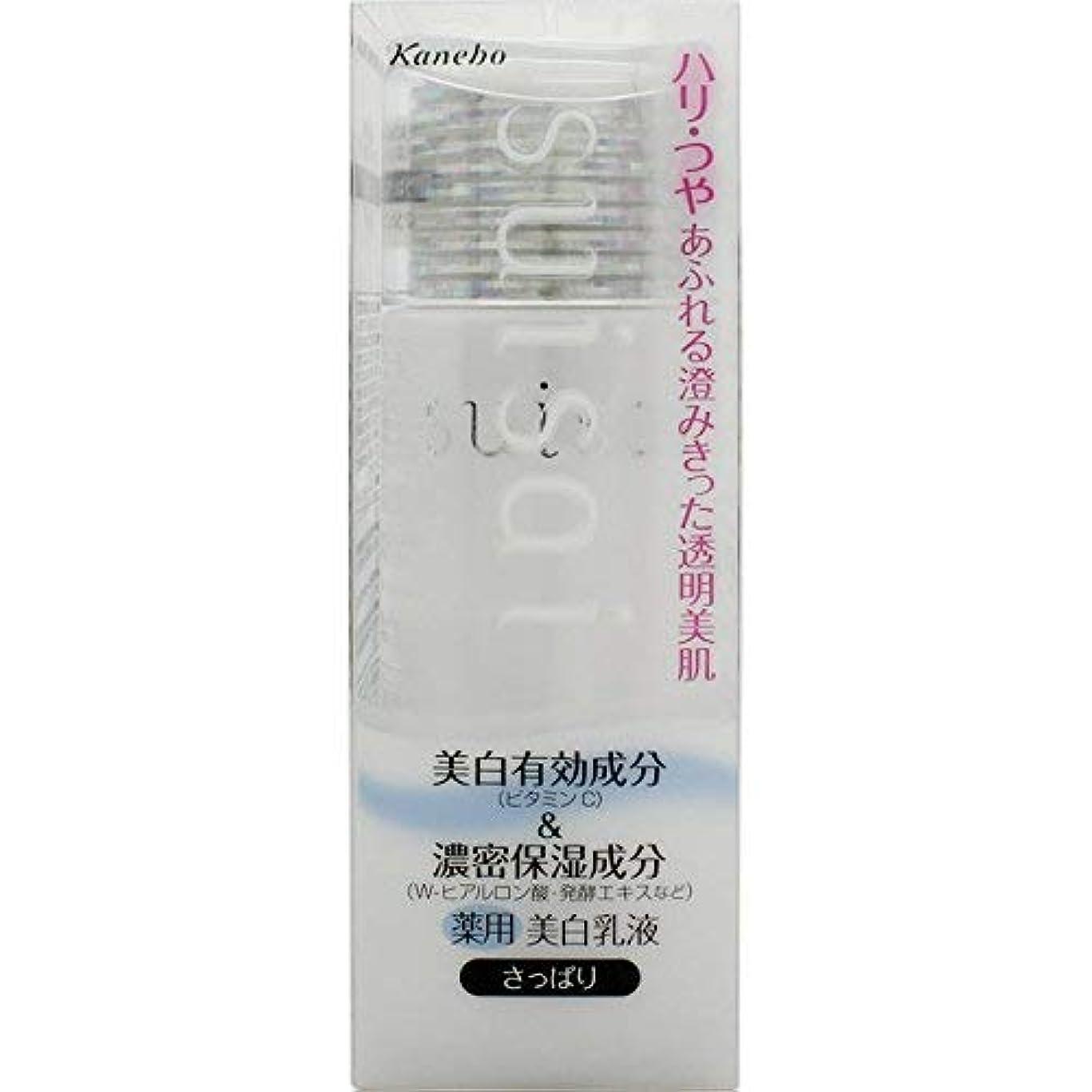 単なるステッチ結晶カネボウ suisai ホワイトニングエマルジョンI 100ml
