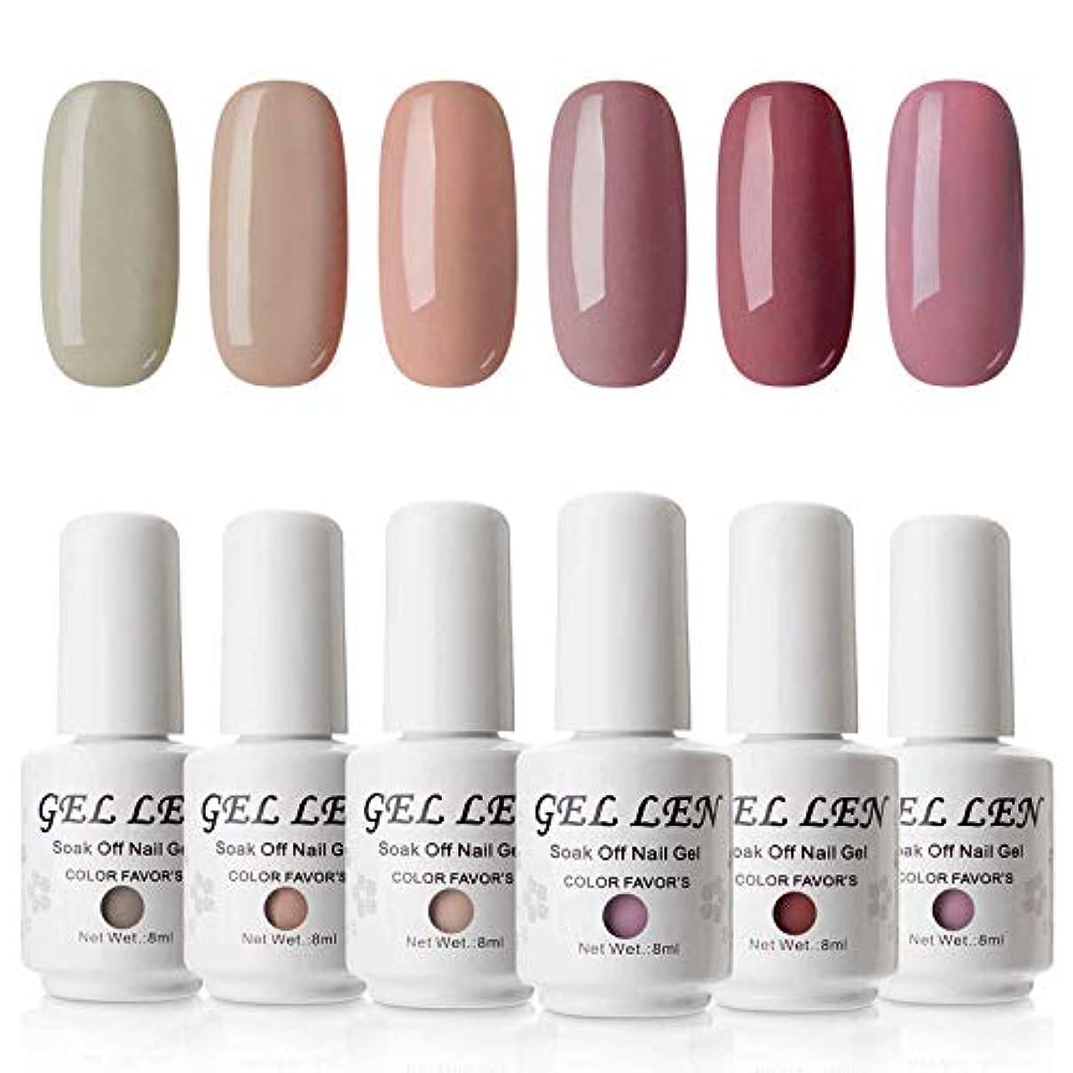 【透心瓶】Gellen ジェルネイル カラー 6色セット 8ml UV?LED ポリッシュタイプ カラージェル ヌードベージュ系