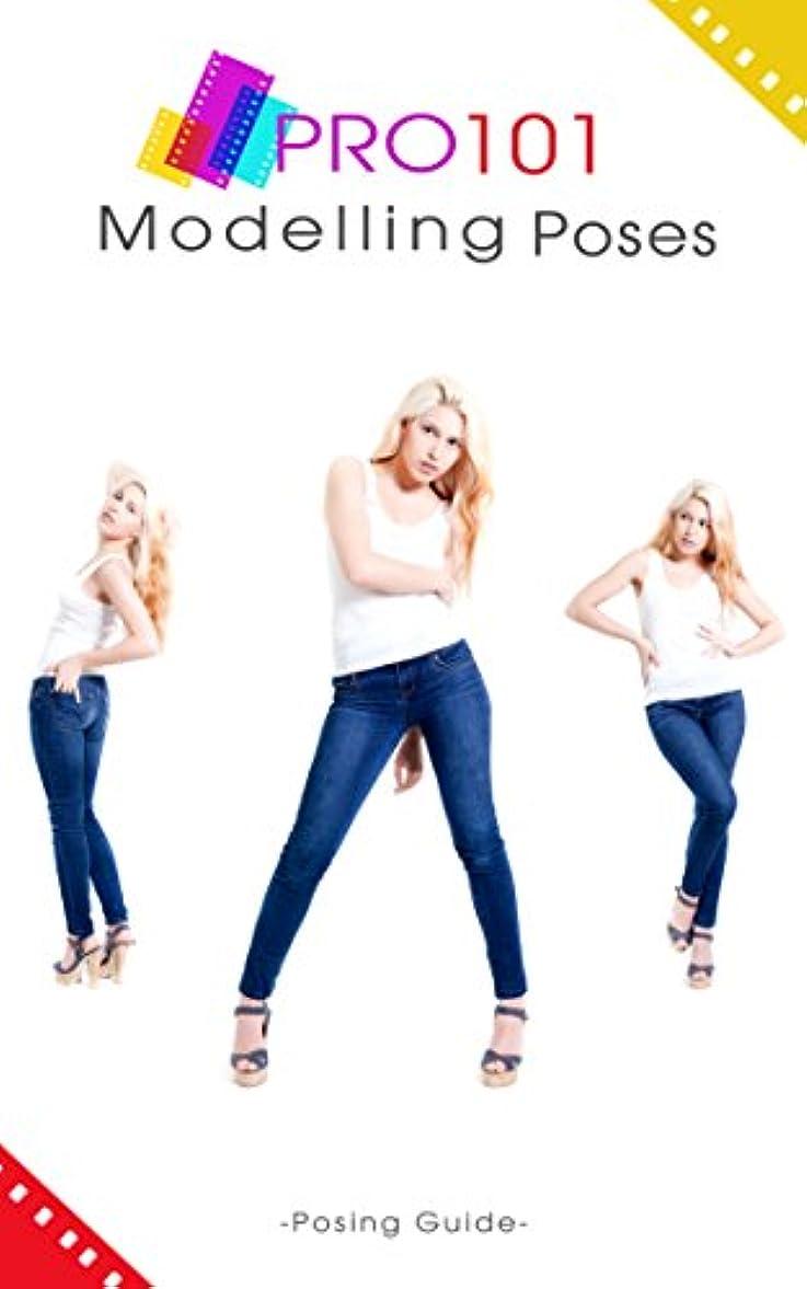 先見の明クラフト指標101 Modelling Poses: Posing Guide for Models and Photographers (English Edition)