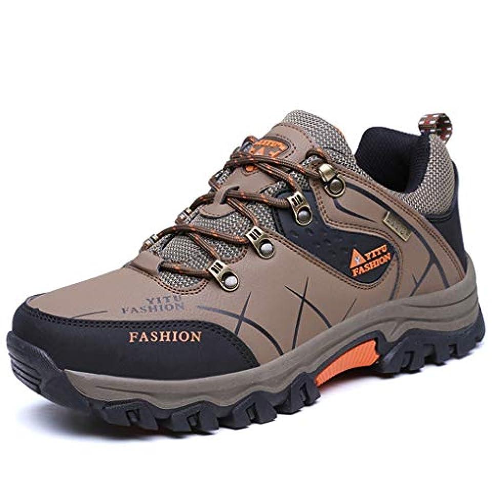 校長壮大な冷ややかな[SENNIAN] ハイキングシューズ メンズ トレッキングシューズ 軽量 アウトドア 大きいサイズ 防滑 スニーカー キャンプシューズ 耐磨耗 スポーツ 遠足靴 レースアップ 登山靴 シューズ