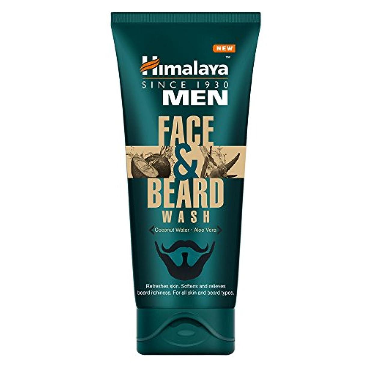 トロリーバスナプキン取得するHimalaya Men Face And Beard Wash, 80ml