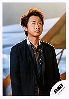 【公式】 嵐 大野智  生写真 3 つなぐ ファングッズ