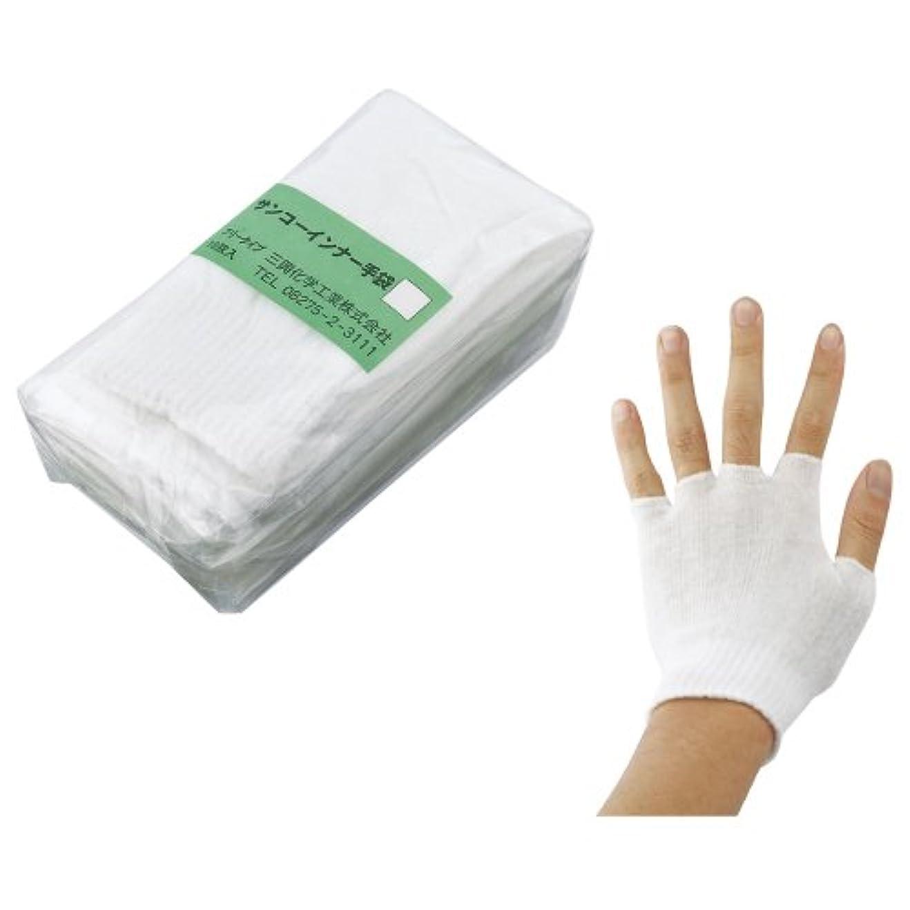 添加剤グリップつぶやきサンコーインナー手袋 (07-4732-00)