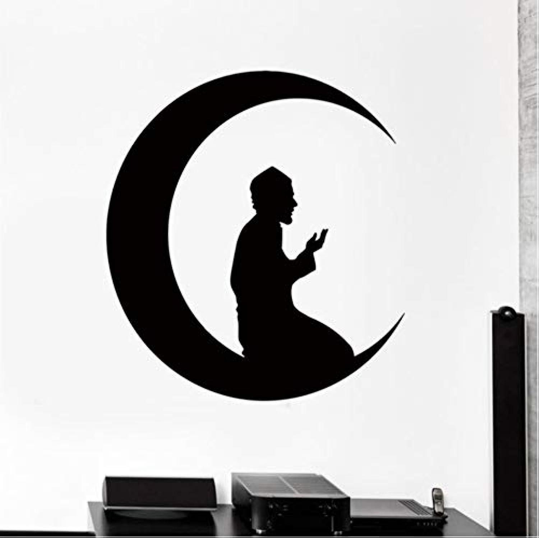 Mingld イスラム教徒の祈り祈りビニール壁デカールムーンアラビアイスラムホームインテリアインテリアウォールステッカー用ダイニングルーム寝室42×45センチ