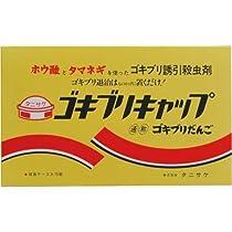 タニサケ ゴキブリキャップEB 15個×5箱