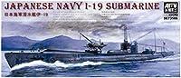 AFVクラブ 1/350 日本海軍 伊19潜水艦 プラモデル SE73506