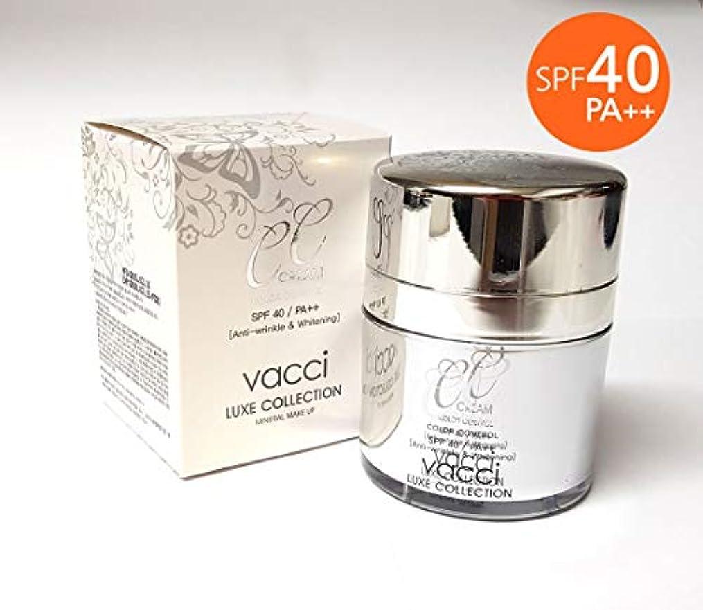 しみ無傷弱い[VACCI]ラックスコレクションCCクリームSPF40 PA ++ 50ml(ポンプタイプ)/LUX COLLECTION CC CREAM SPF 40 PA ++ 50 ml (pump type) /美白/ミネラルメイクアップ...