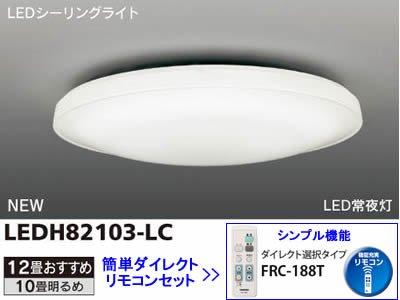 E-CORE LEDH82103-LC