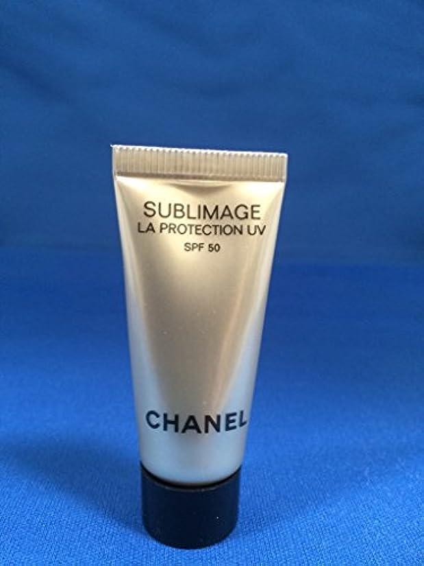 写真撮影無臭幸運なことにCHANEL シャネル サブリマージュ ラ プロテクシオン UV SPF50/PA++++ 5ml 【ミニサイズ】
