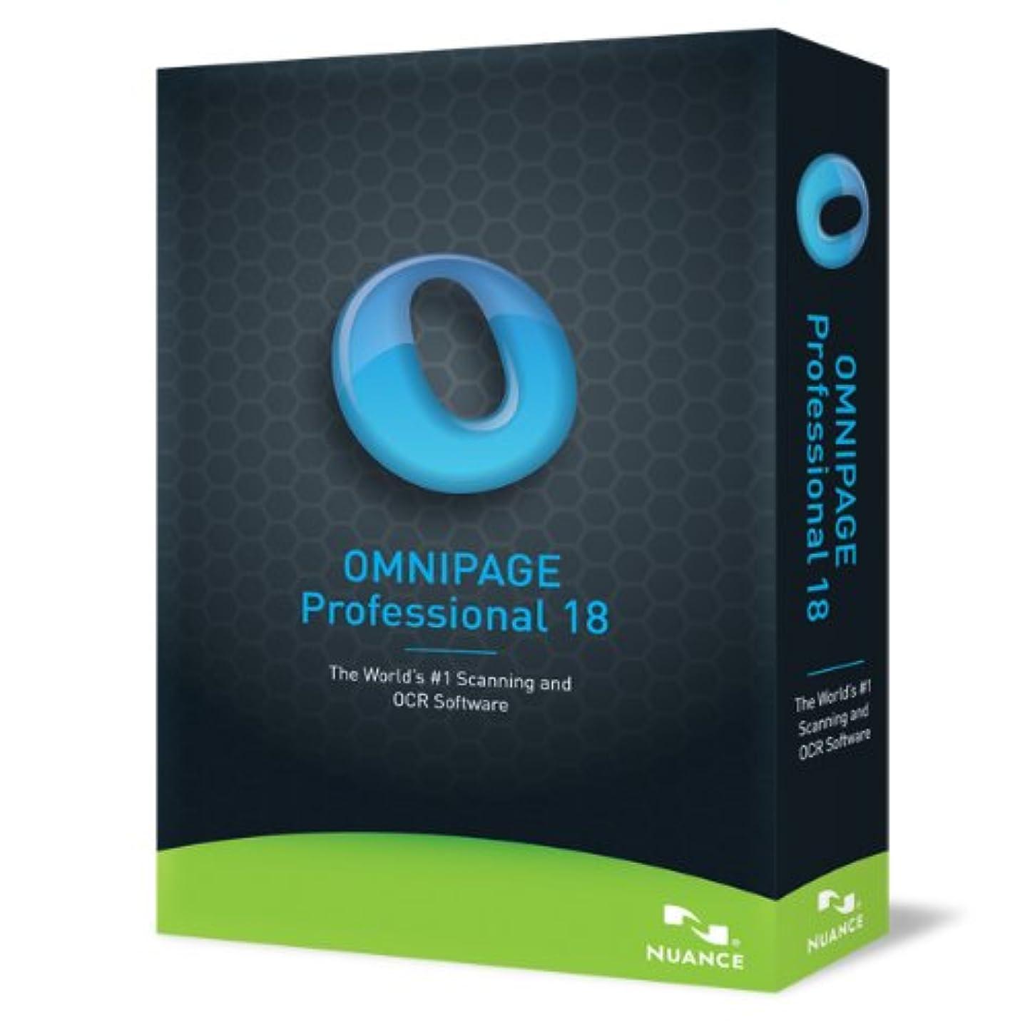 武装解除申し立てるしたがってOmniPage Professional 18.0 US English Upgrade