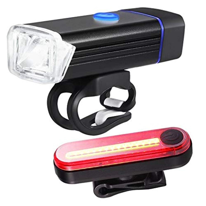 封建グリルブレーキ自転車ライトセット USB充電式, マウンテンバイ クヘッドライト スーパーブライト 300ルーメン, 自転車ヘッドライト無料テールライト