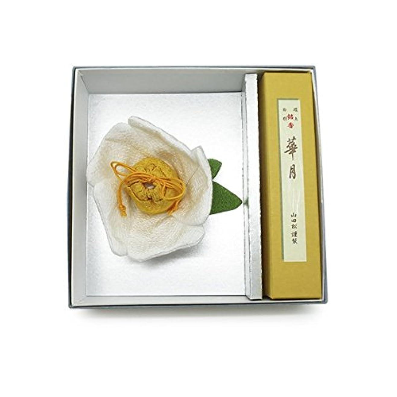 いう非アクティブ破滅京の香り 沙羅双樹セット