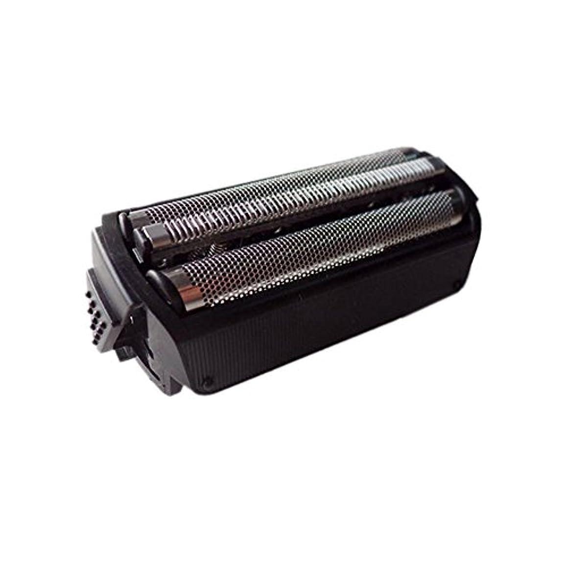 役に立つ収まる中止しますDeylaying シェーバー替刃 往復式シェーバー パーツ 外刃 耐用 高質量 for Panasonic ES9077/7013/8026/8016/7003/882/883