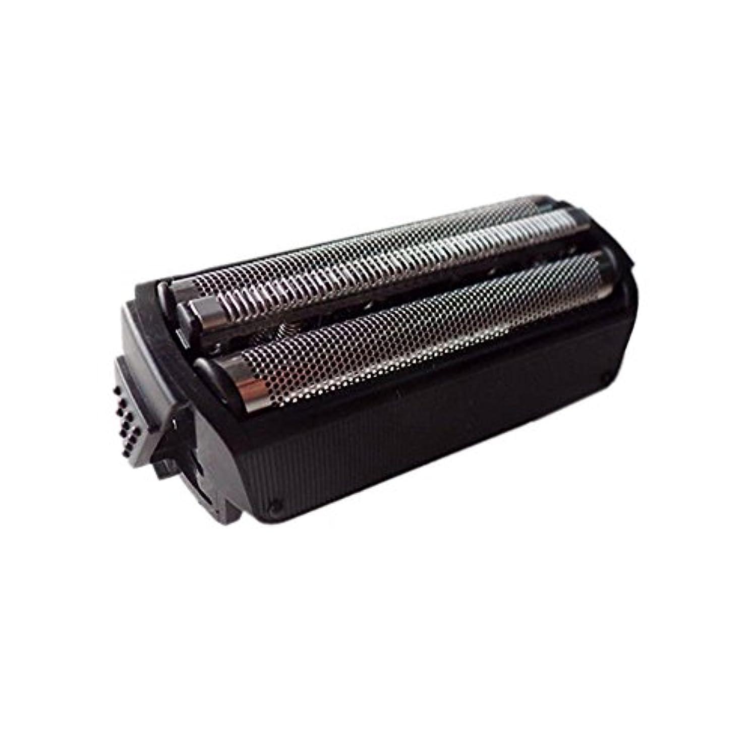 一口まつげ高めるDeylaying シェーバー替刃 往復式シェーバー パーツ 外刃 耐用 高質量 for Panasonic ES9077/7013/8026/8016/7003/882/883