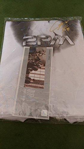 2PM ニックン Tシャツ Mサイズ