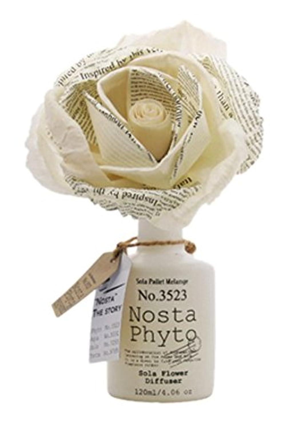 予想外土器ヘリコプターNosta ノスタ Solaflower Diffuser ソラフラワーディフューザー phyto フィト / 植物