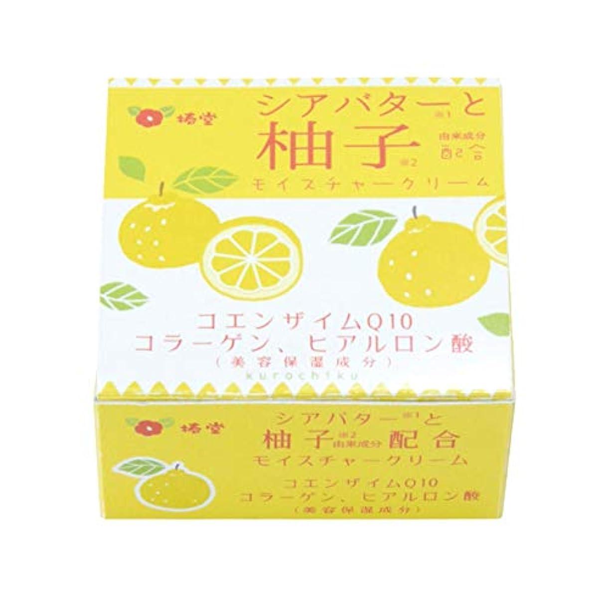 インテリア腐食する交差点椿堂 柚子モイスチャークリーム (シアバターと柚子) 京都くろちく