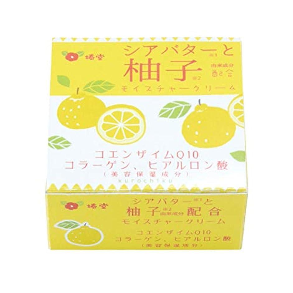 より平らな緩める調整椿堂 柚子モイスチャークリーム (シアバターと柚子) 京都くろちく