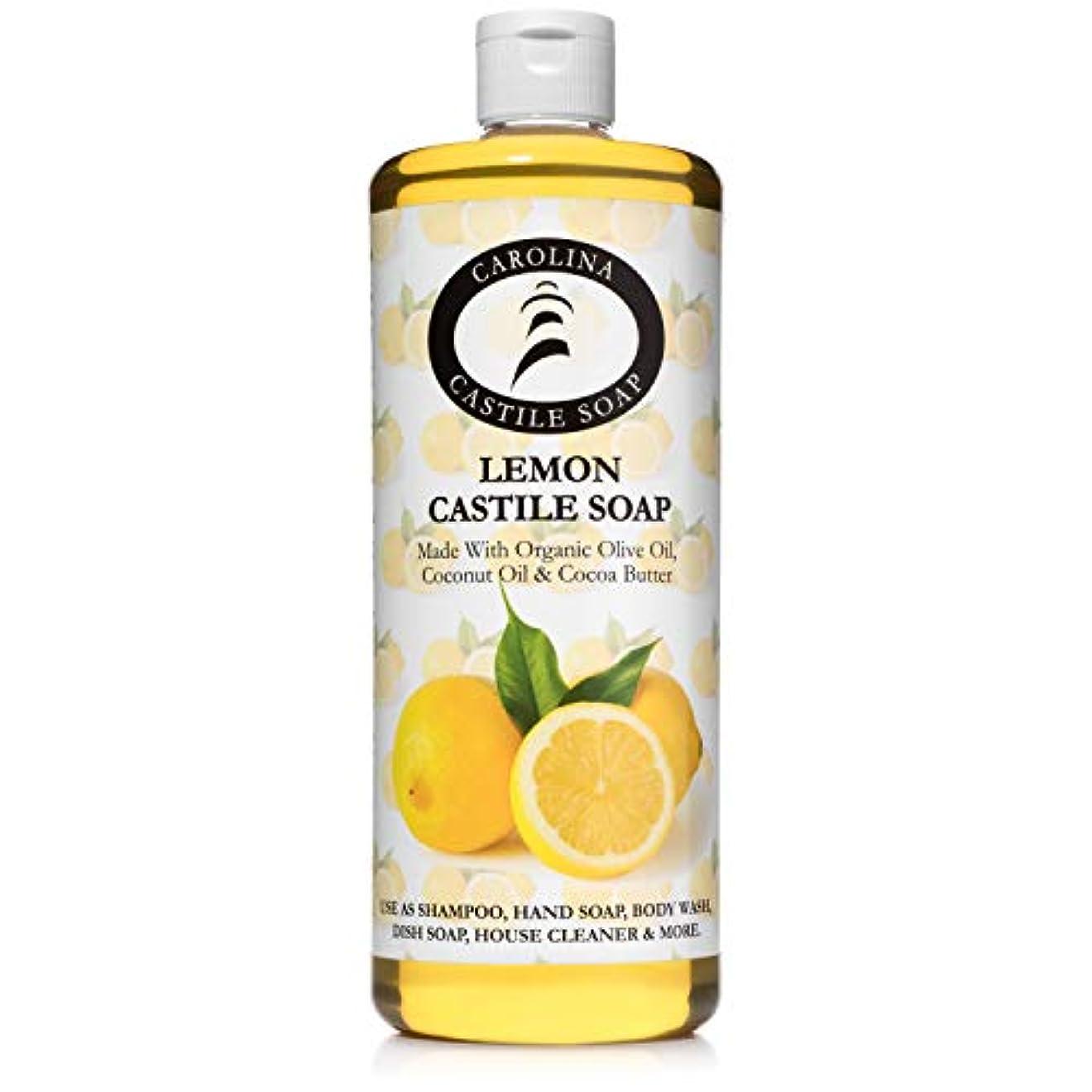 方法スクラブ花に水をやるCarolina Castile Soap レモンカスティーリャ石鹸 32オンス