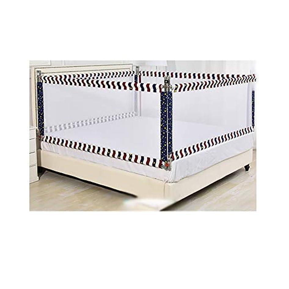 全能ページェントラバ赤ちゃん ゲート 幼児のためのユニークなスタイルのベッドRailsは、垂直リフティングベッドガードレール、安全で安定したベッドの柵は、赤ちゃんのためのギフトとして使用します (Color : Gray, Size : 1.5*2.0)