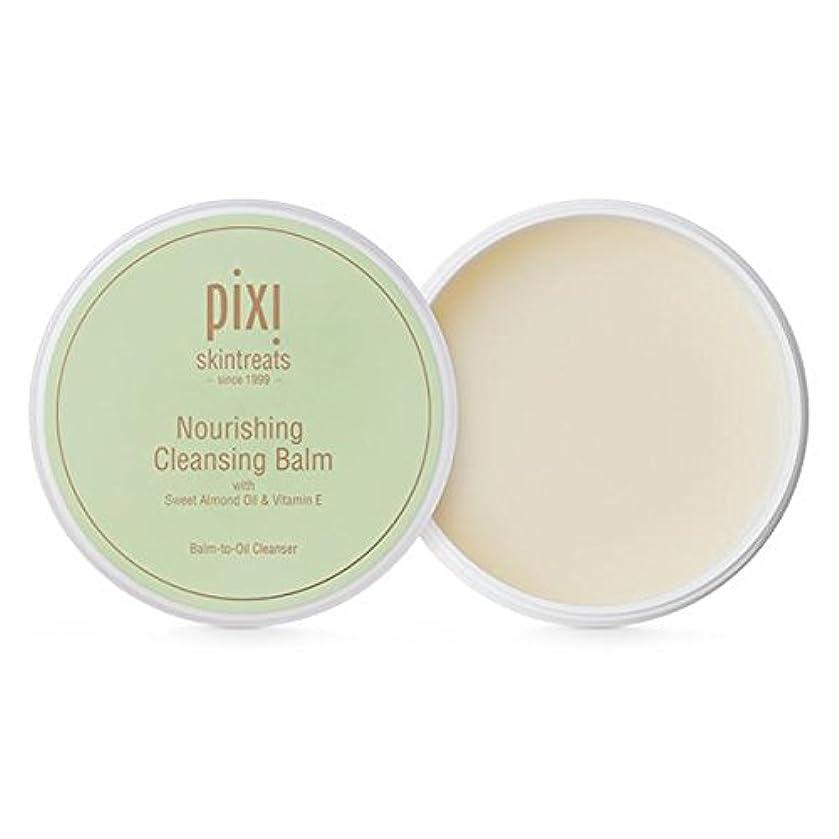 資格情報抑制するピービッシュPixi - Nourishing Cleansing Balm [並行輸入品]