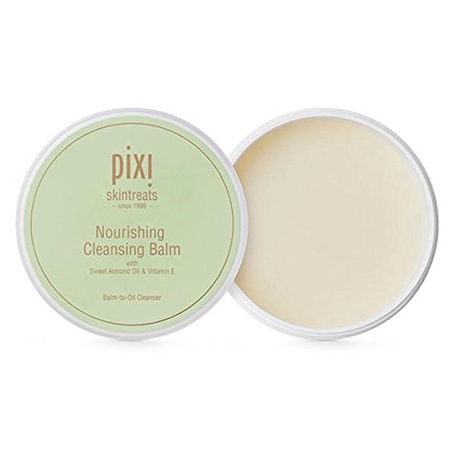 恐れる魅惑的な提供するPixi - Nourishing Cleansing Balm [並行輸入品]