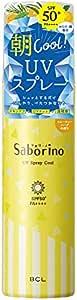 BCL(ビーシーエル) サボリーノ おはようサンカット UVスプレー 100g