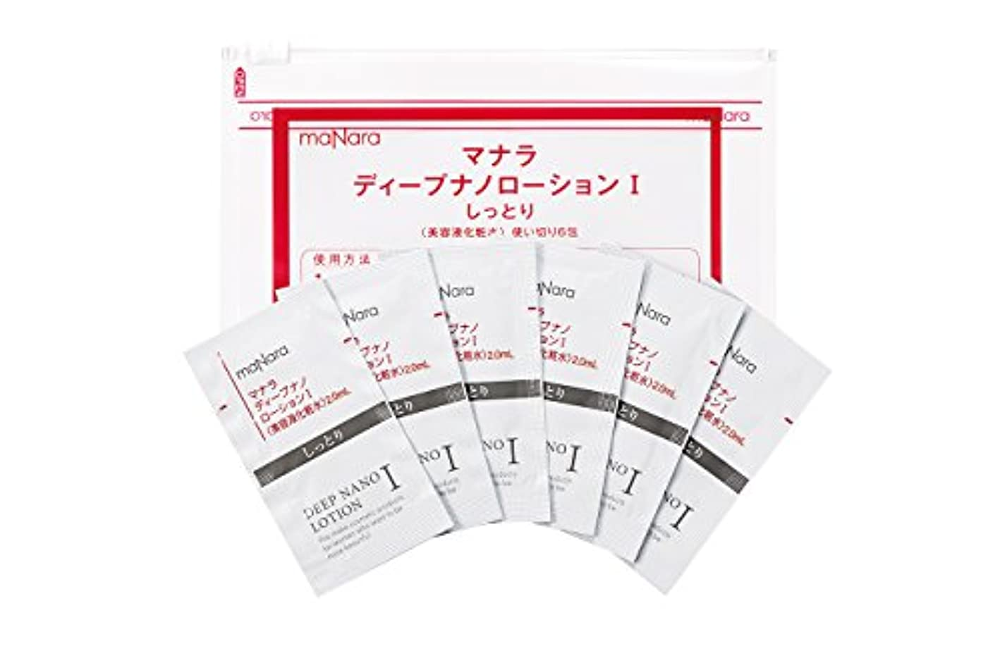 凍った虫阻害するディープナノローション1(しっとりタイプ)使い切り6包