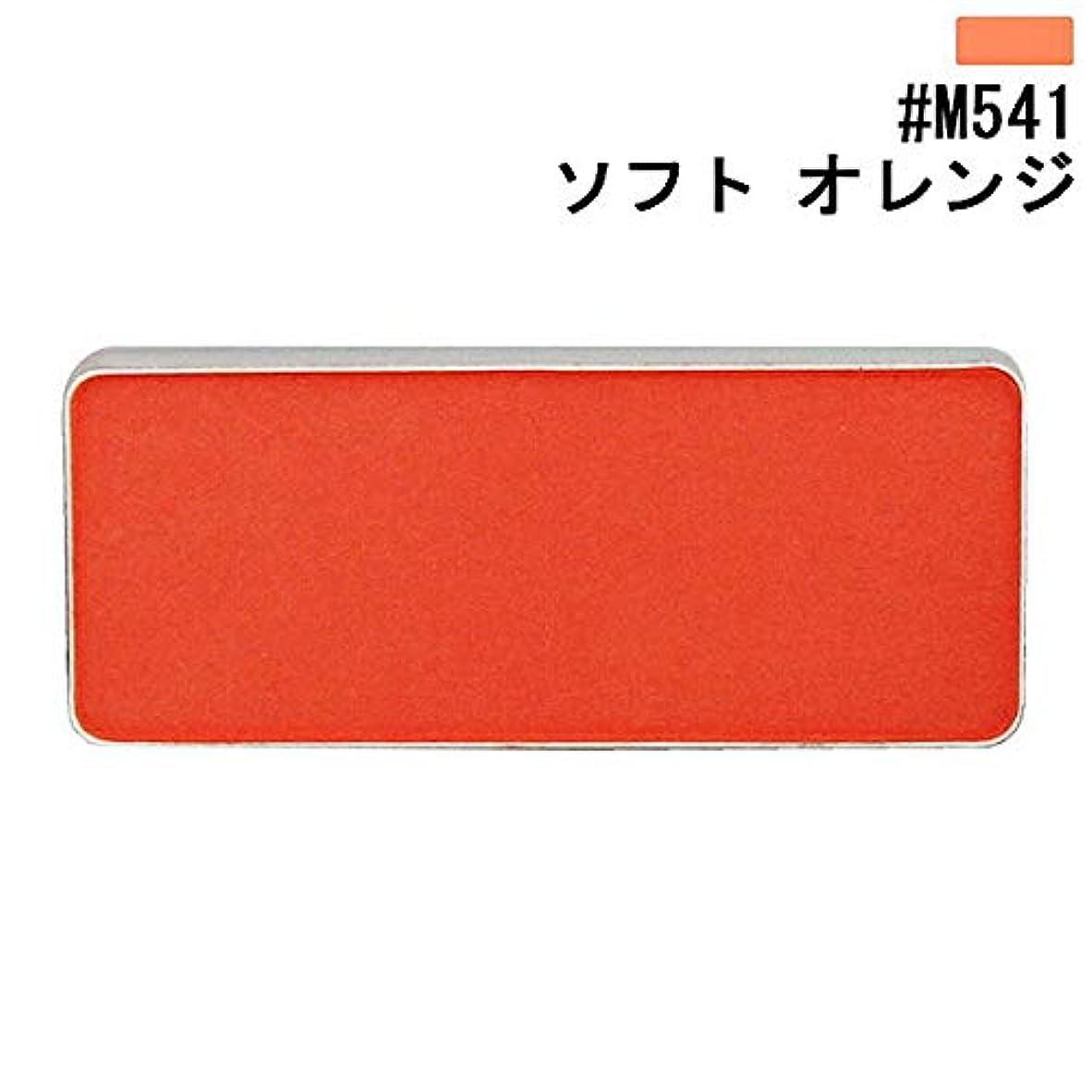 仲良し中世のポンド【シュウ ウエムラ】グローオン レフィル #M541 ソフト オレンジ 4g
