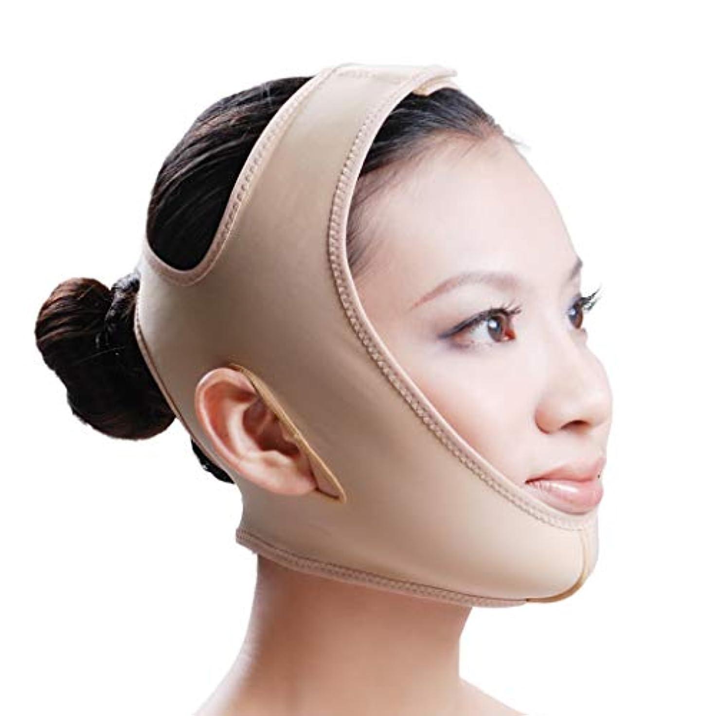 スーパー挑発する自治的Jia He 軽量 薄い顔ベルト、薄い顔包帯睡眠は通気性のV面アーティファクト整形マスクを使用したプル ## (Size : XXL)