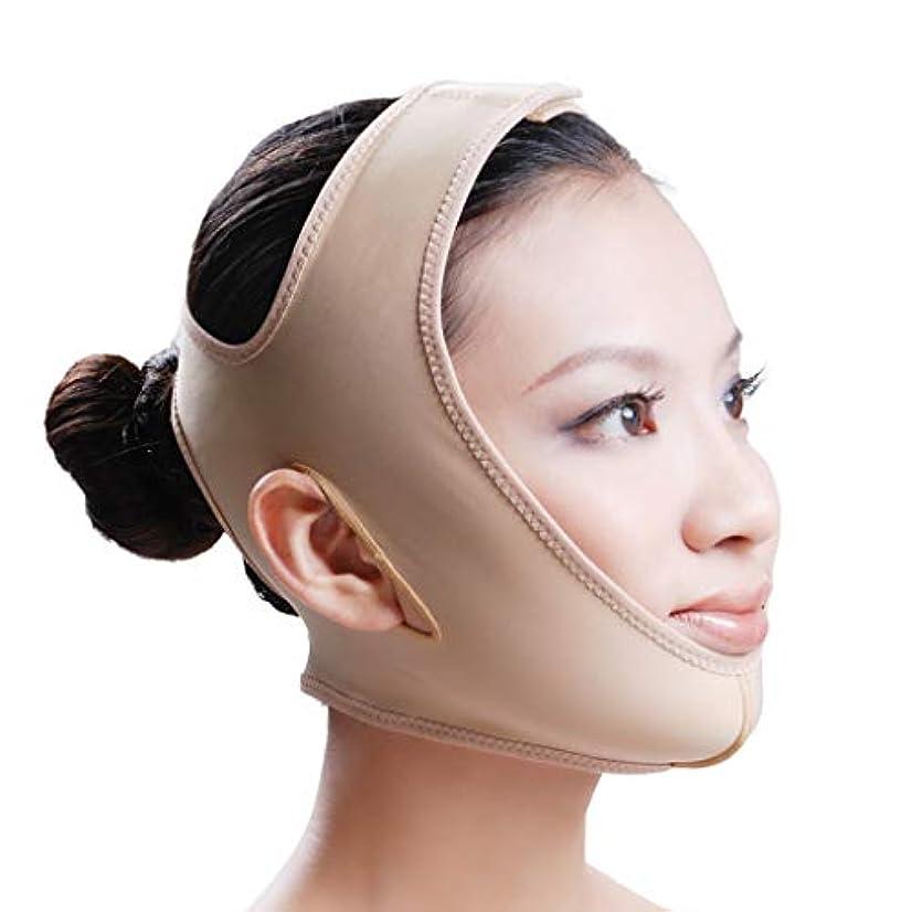 策定するロマンチックびんJia He 軽量 薄い顔ベルト、薄い顔包帯睡眠は通気性のV面アーティファクト整形マスクを使用したプル ## (Size : XXL)