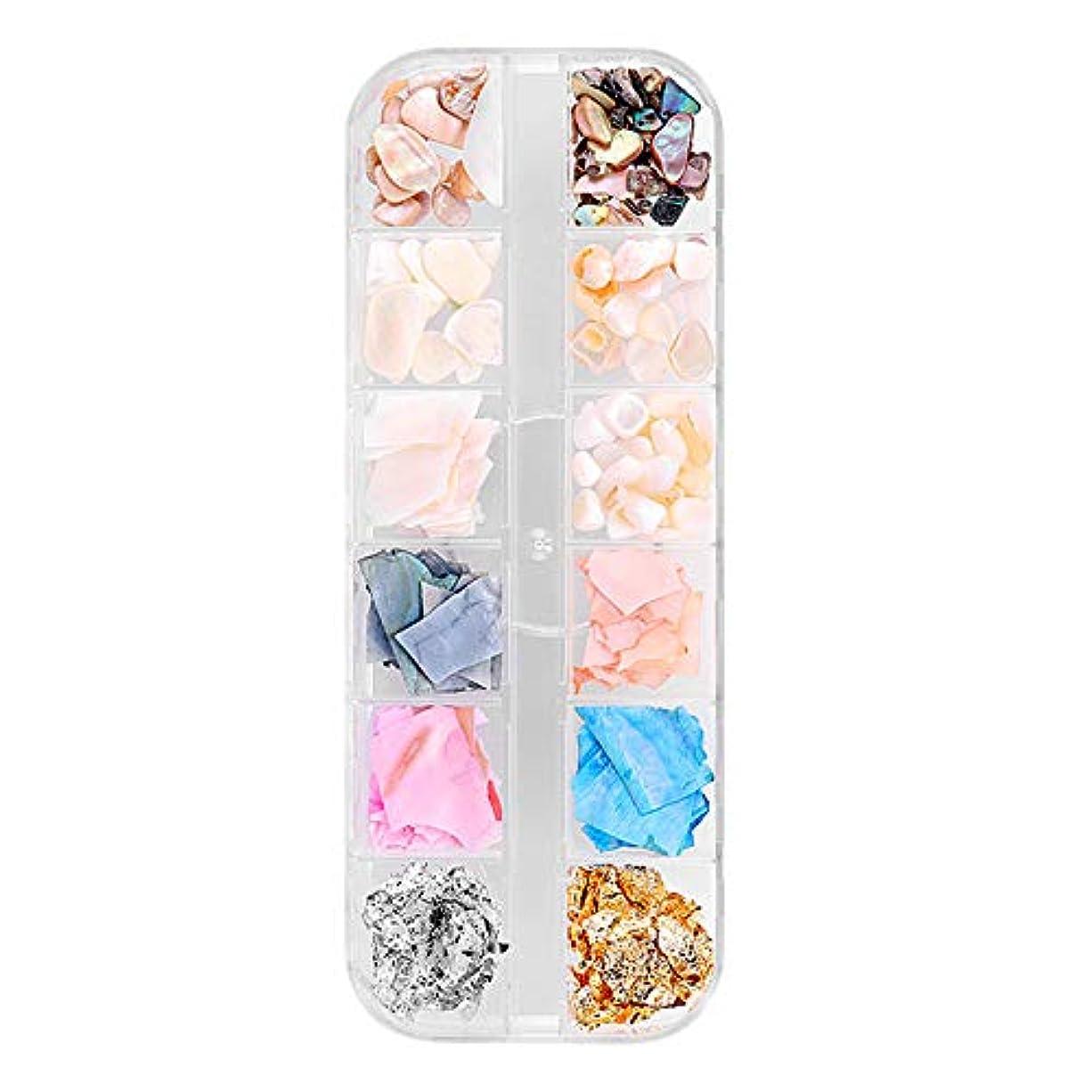知的シェア毎年TOOGOO 12色/ボックスシェル砕石砂利フレークナチュラル壊れた3D美容マニキュアDIYのネイルアートデコレーション女性のファッション02
