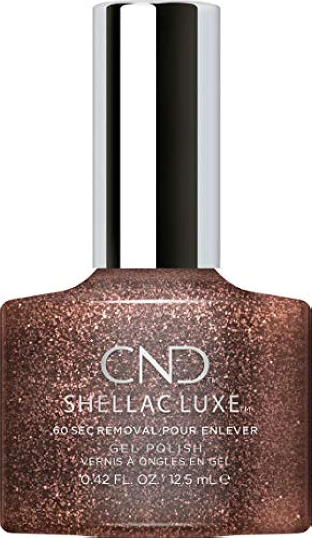 シャイニングしっとり人CND Shellac Luxe - Grace - 12.5 ml / 0.42 oz