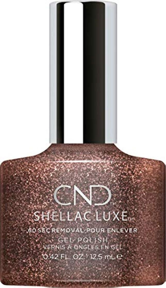 ダイエット進行中流産CND Shellac Luxe - Grace - 12.5 ml / 0.42 oz