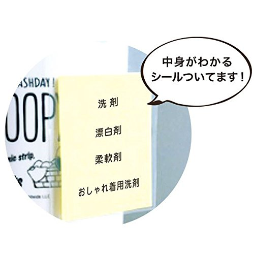 スヌーピー 洗濯洗剤 詰め替えボトル ホワイト おやすみ ランドリー用品 (ORSN)