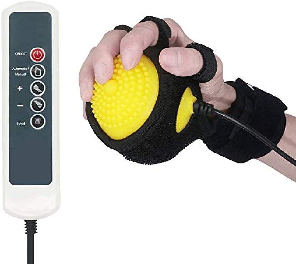 ミシン真空傷つける抗痙縮ボール、電気温湿布脳卒中片麻痺指回復マッサージャー赤外線セラピーボールの指マッサージリハビリテーションパッシブトレーニング指の屈曲修正