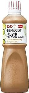 キユーピー 中華ドレッシング 棒々鶏 1000ml