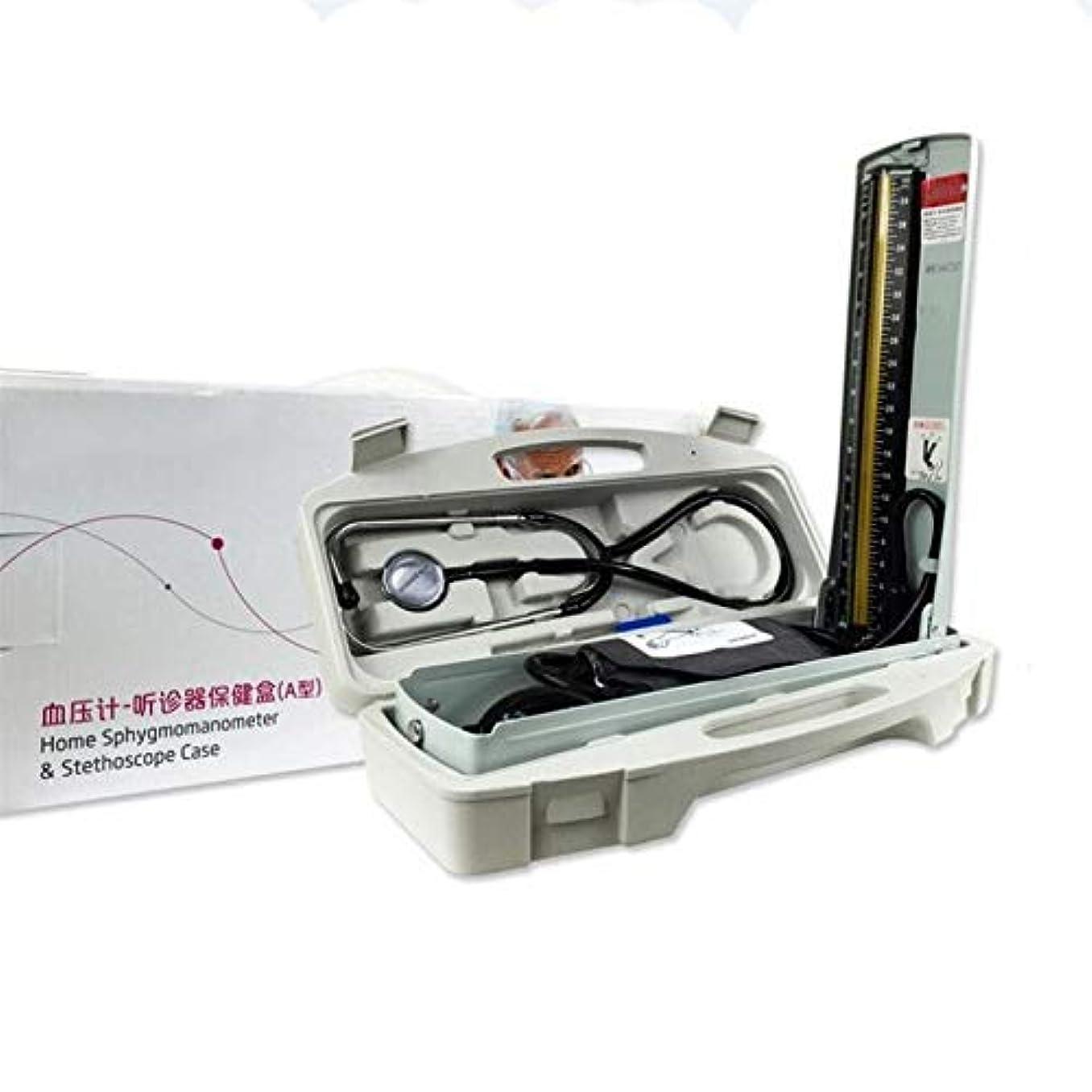 マリナー敬礼テーマLY88聴診器血圧計プロフェッショナルアーム医療機器血圧モニター在宅医療ツール