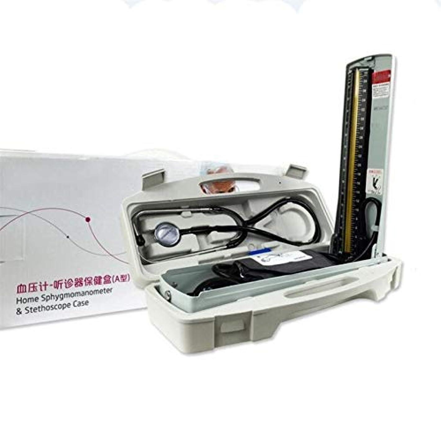 好意後悔残るLY88聴診器血圧計プロフェッショナルアーム医療機器血圧モニター在宅医療ツール